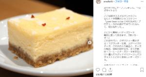 チーズケーキ6