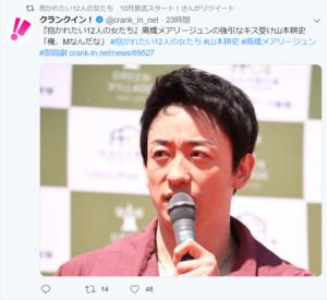 山本ドラマ4