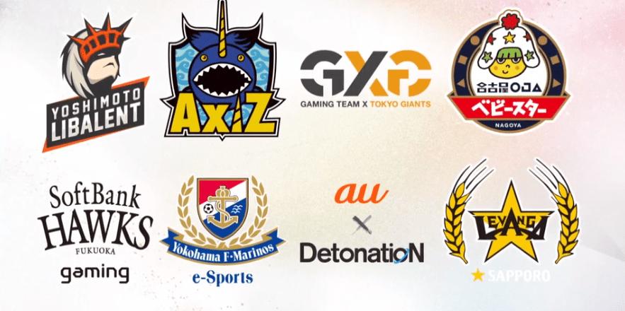 e-スポーツ、シャドウバーズ!プロチームやリーグ戦開幕や賞金額は?