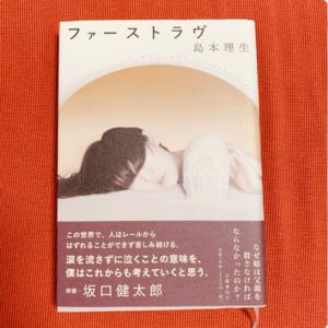 北川景子5