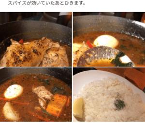 横浜アナンダ2-min