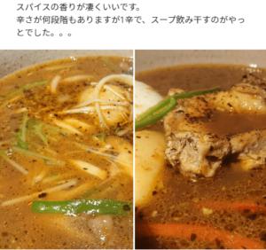横浜アナンダ3-min