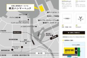 横浜ハンマーヘッド2