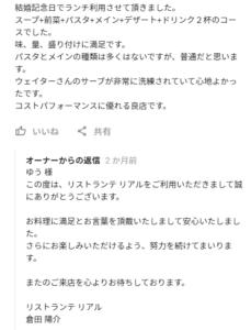 横浜リアル1-min