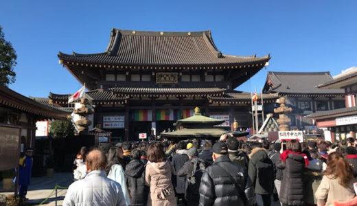 川崎大師初詣の参拝時間は混雑を避けて快適に!駐車場や屋台情報もチェック