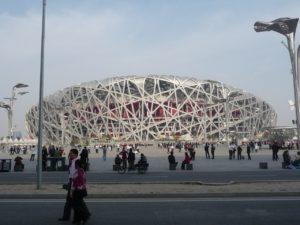 stadium北京