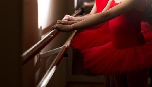 木原実優のバレエがヤバイ?大学高校と身長やかわいい画像や中国語も