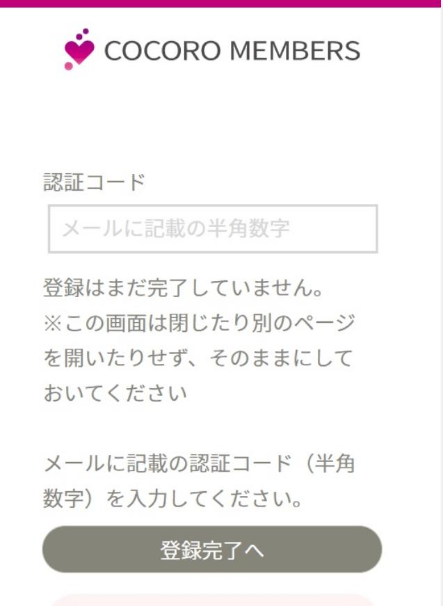 シャープ3-min