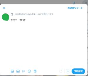 twitter8