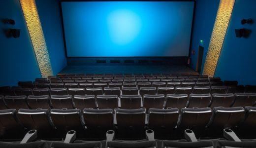 鬼滅の刃の映画公開日延期や中止ある?制作会社脱税の影響はある?