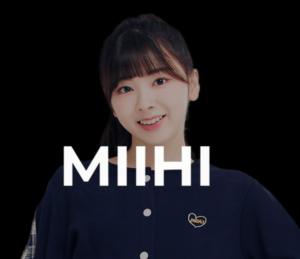メンバー 虹 プロジェクト 合格 「NiziU」メンバー9人のプロフィールや魅力を徹底紹介♡【Nizi Project(虹プロ)】
